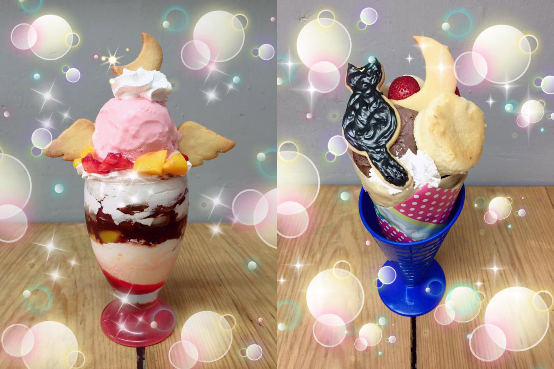 SailorMoonCafe_